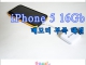 iPhone 5 16GB 메모리...